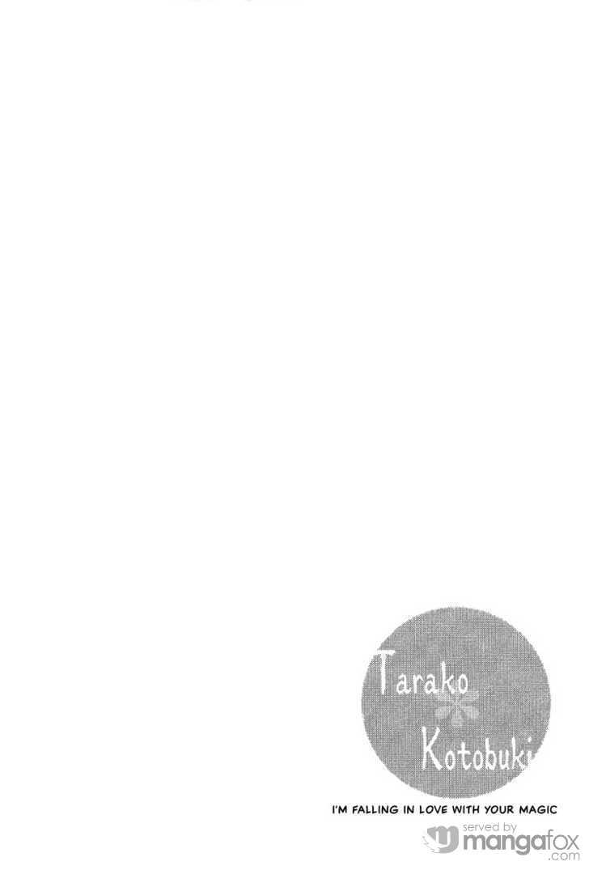 Furimuku Dake de Anata Tsumi na Otoko 4 Page 2