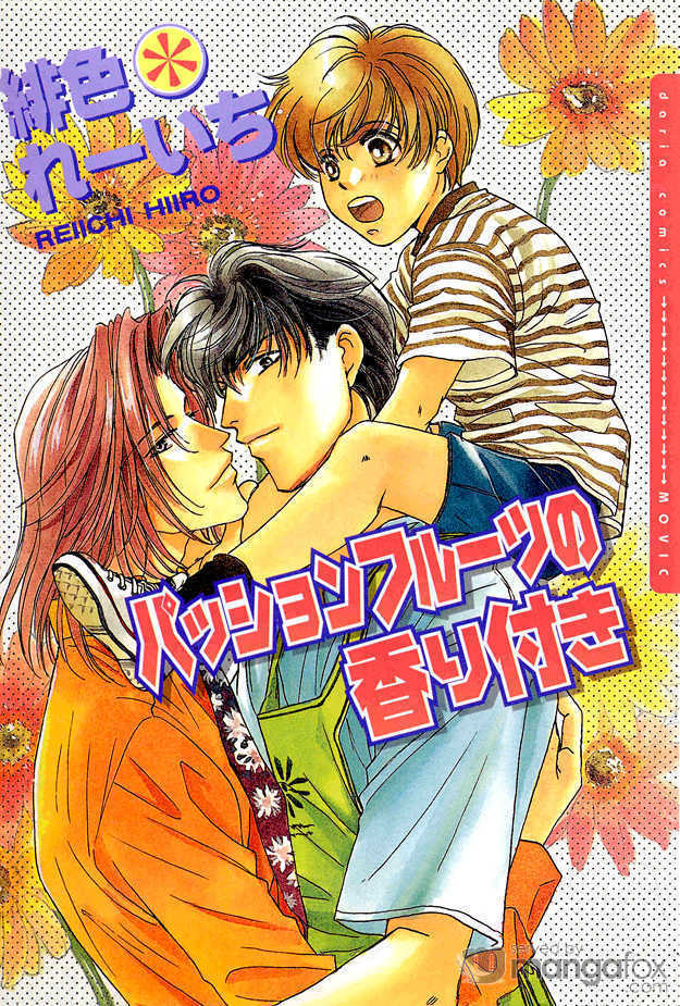 Passion Fruit no Kaori Tsuki 4.1 Page 1