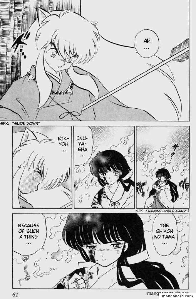 InuYasha 122 Page 3