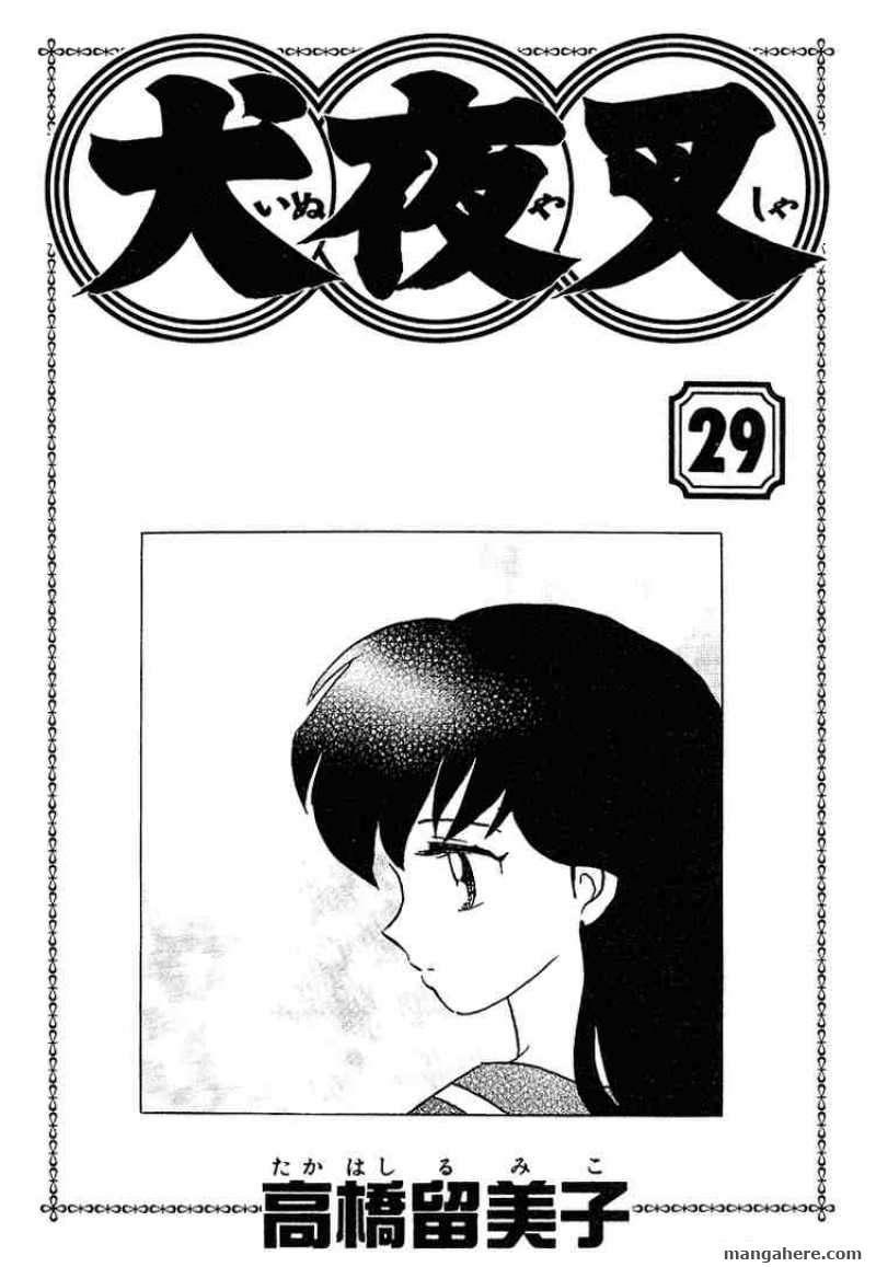 InuYasha 279 Page 1