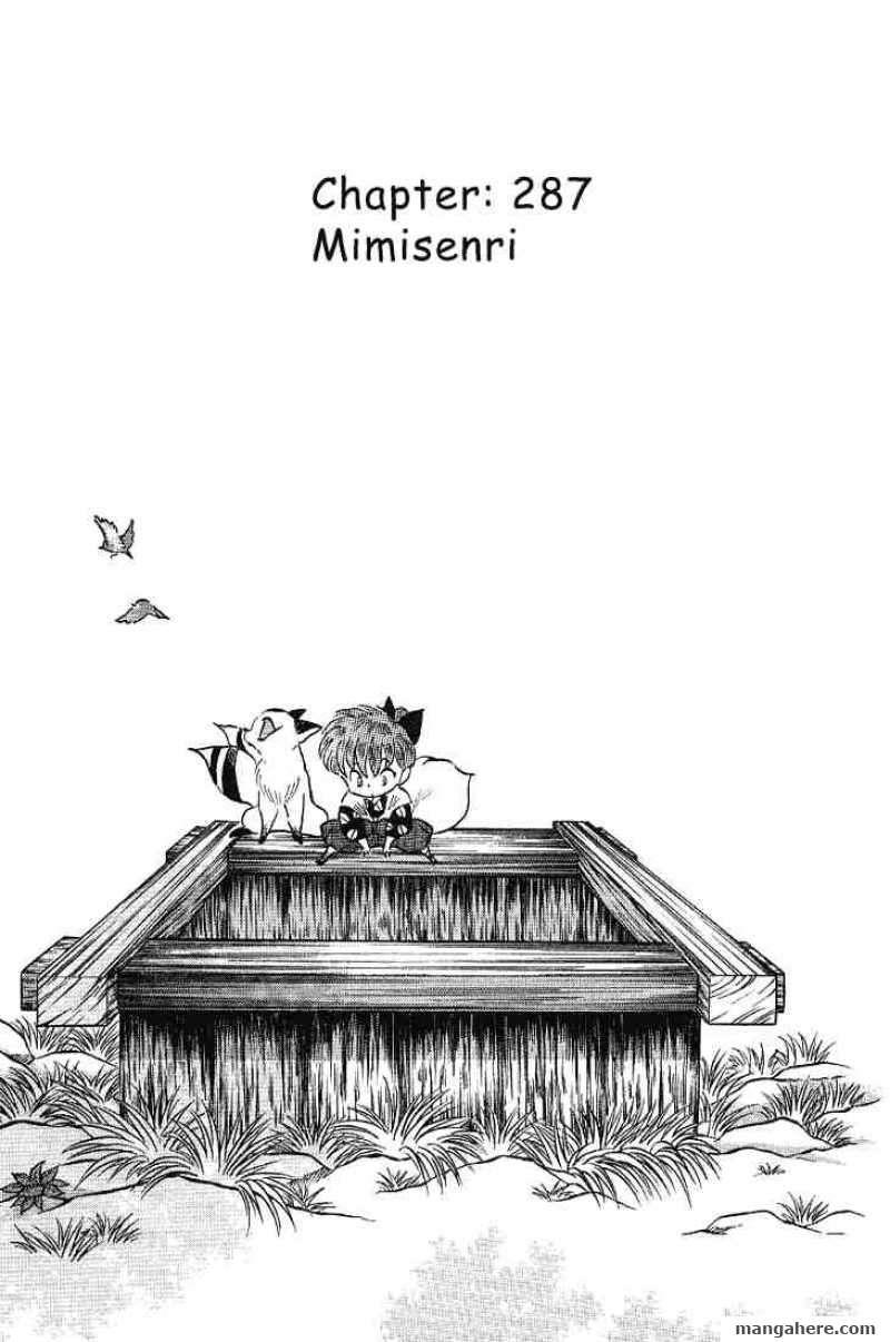 InuYasha 287 Page 1