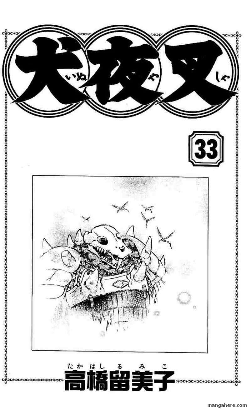 InuYasha 319 Page 1