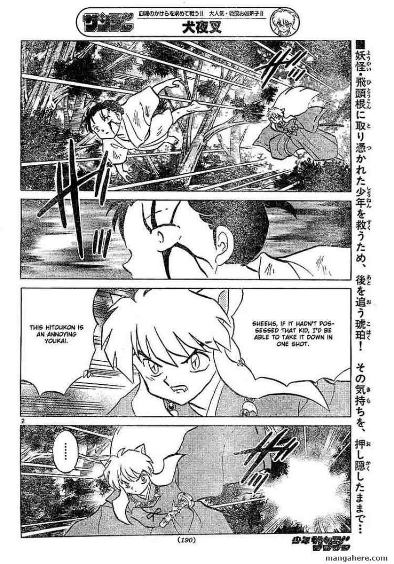 InuYasha 361 Page 2