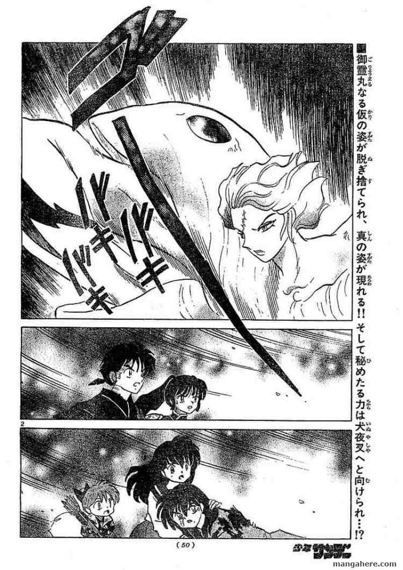 InuYasha 364 Page 2