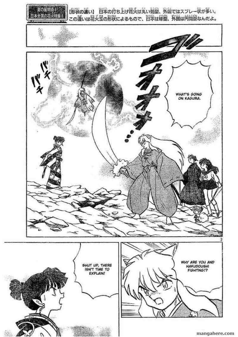 InuYasha 369 Page 3