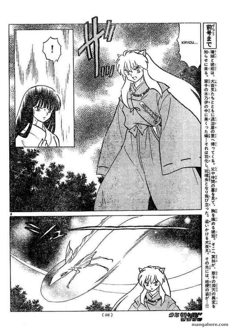 InuYasha 376 Page 4