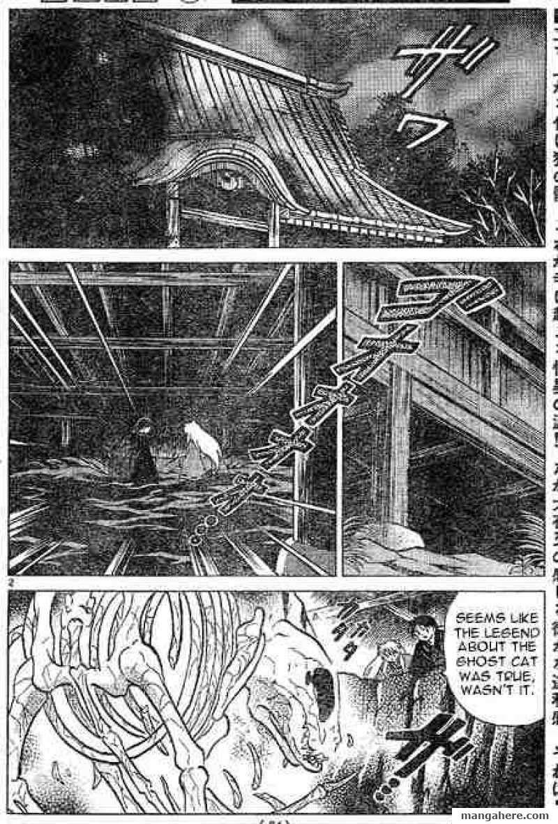 InuYasha 394 Page 2