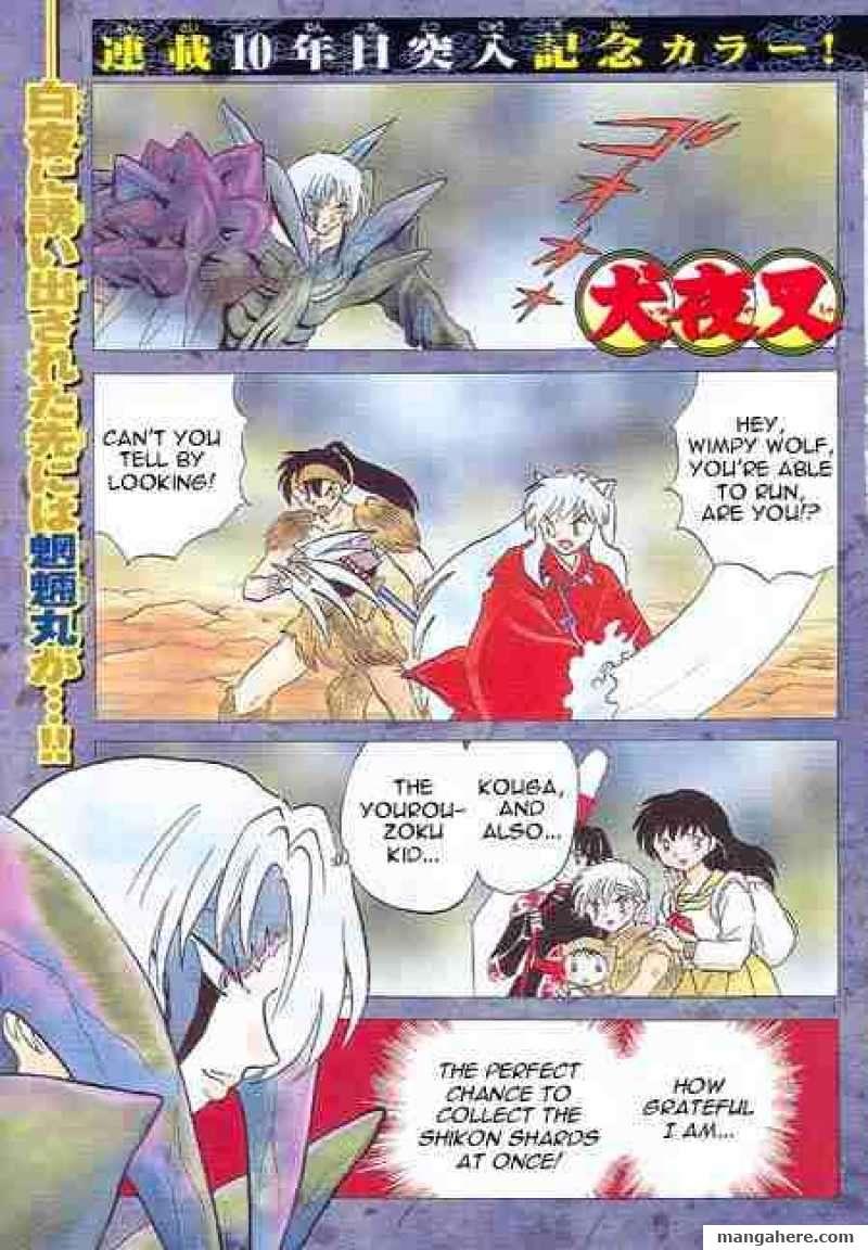 InuYasha 436 Page 1