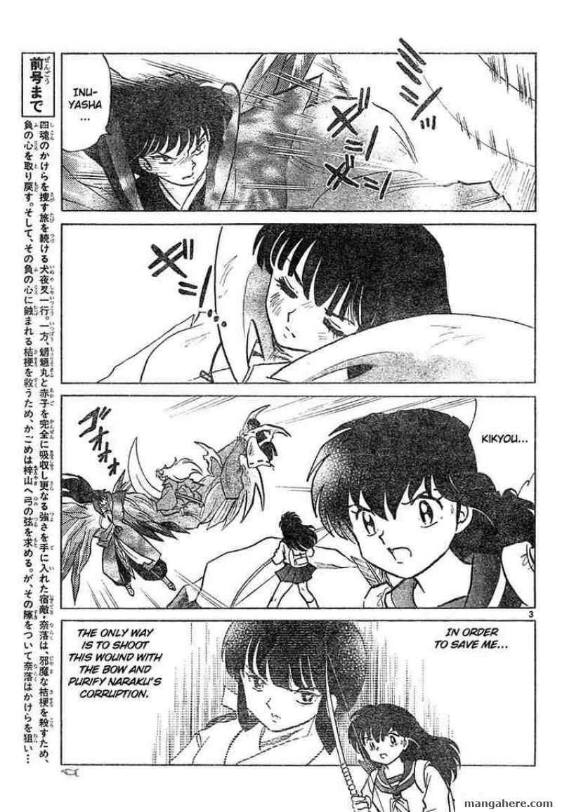 InuYasha 461 Page 3