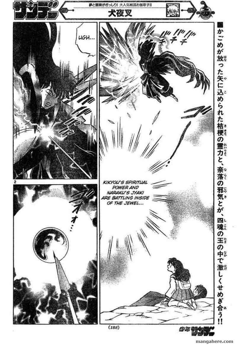 InuYasha 464 Page 2
