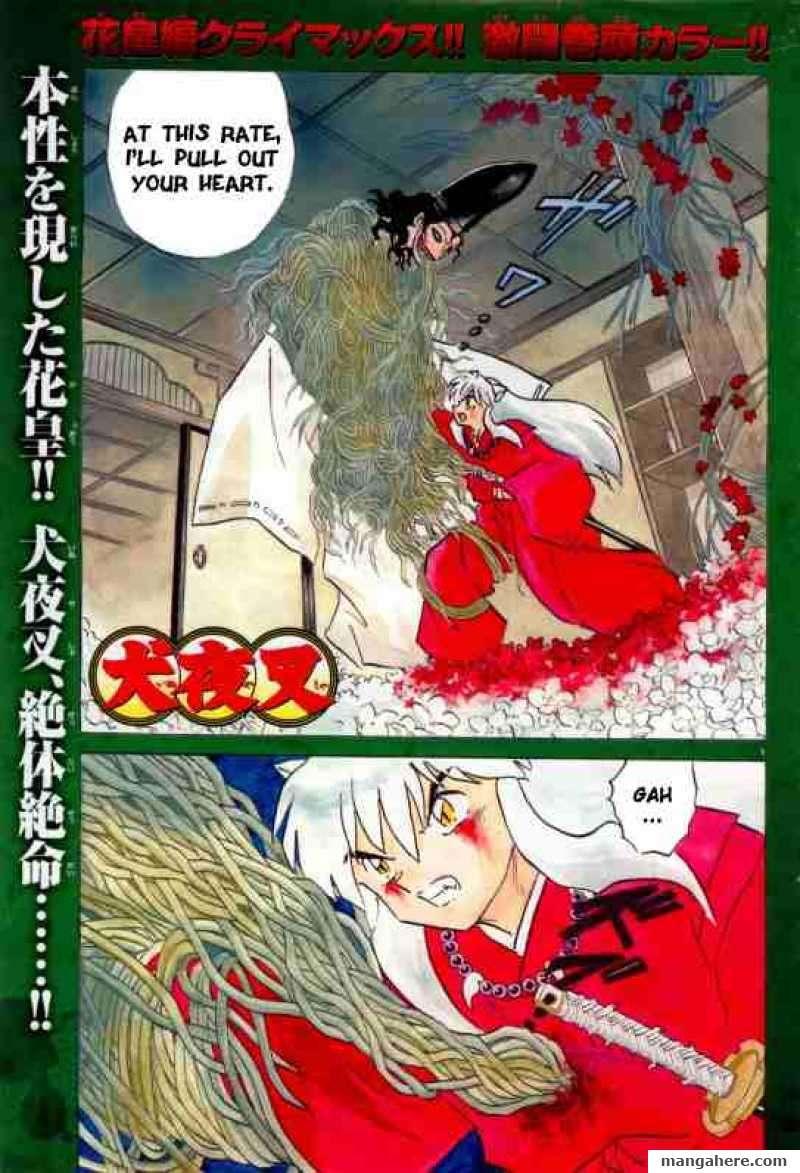 InuYasha 474 Page 1
