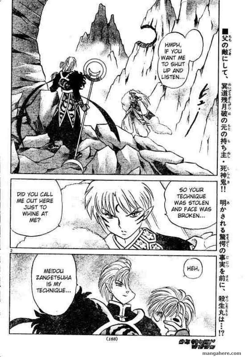 InuYasha 490 Page 2