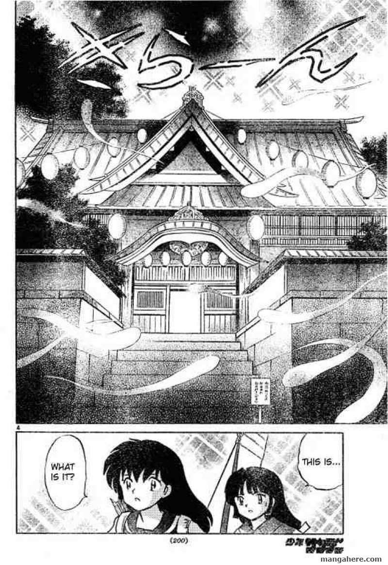 InuYasha 505 Page 4