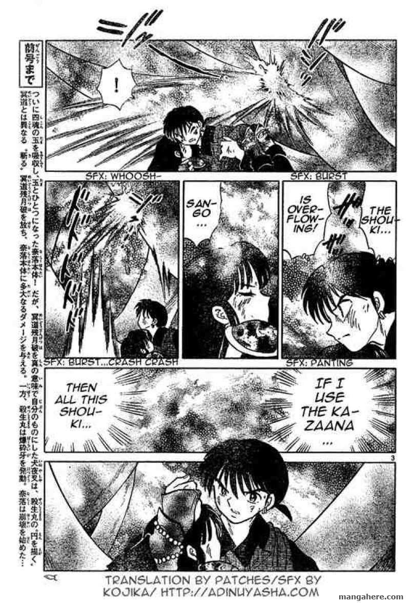 InuYasha 548 Page 3