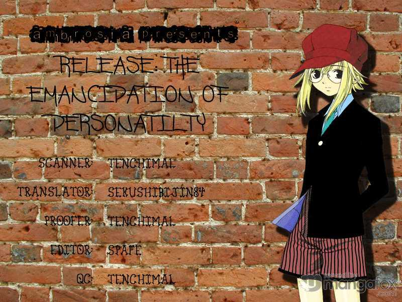 Release: The Emancipation of Personality 5 Page 1