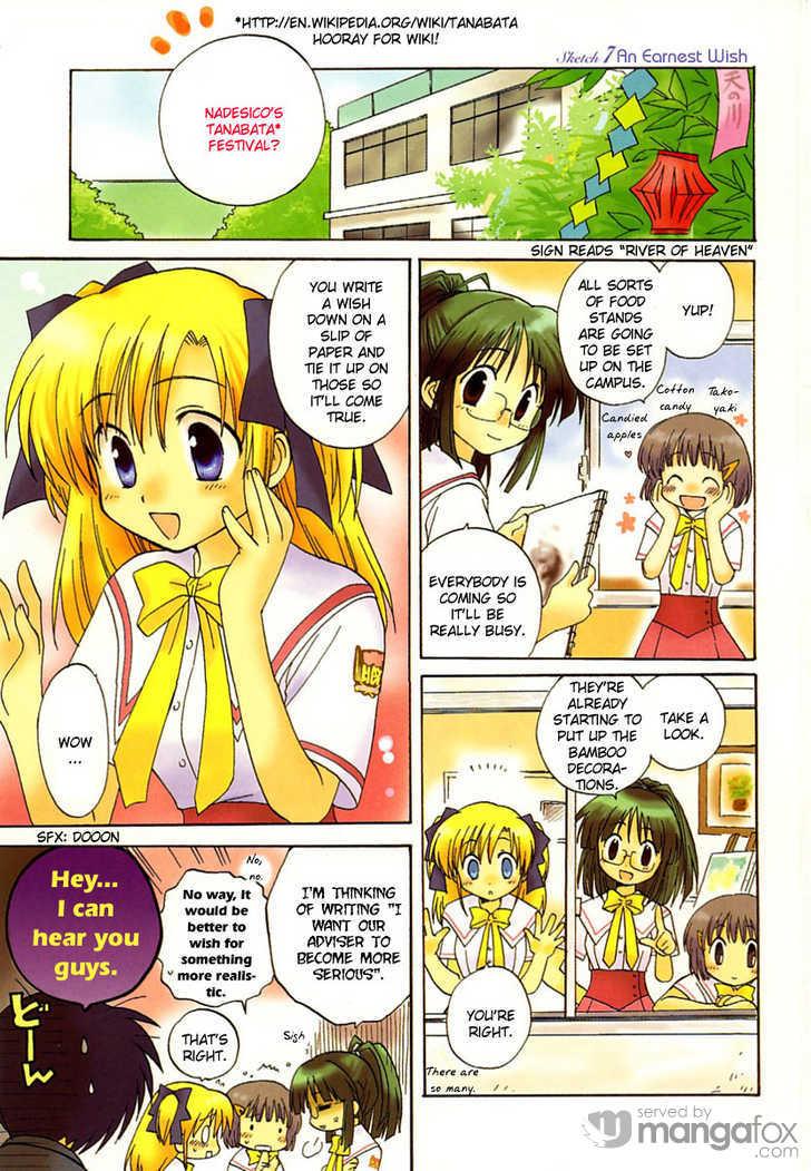 Canvas 2 - Nijiiro no Sketch 7 Page 2