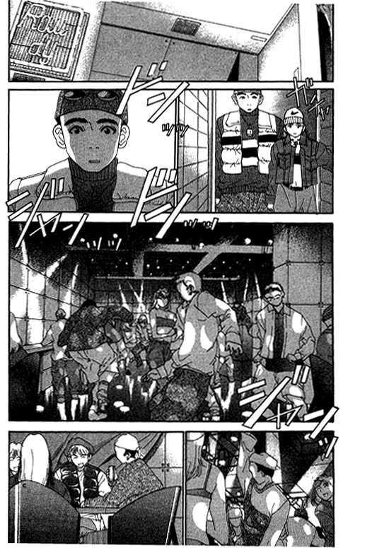 Boys Be 2nd Season 2 Page 2