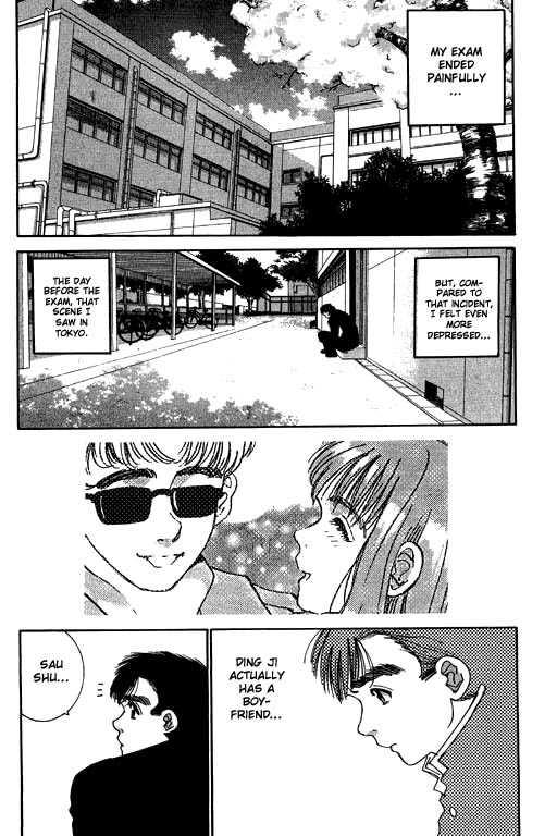 Boys Be 2nd Season 14 Page 2