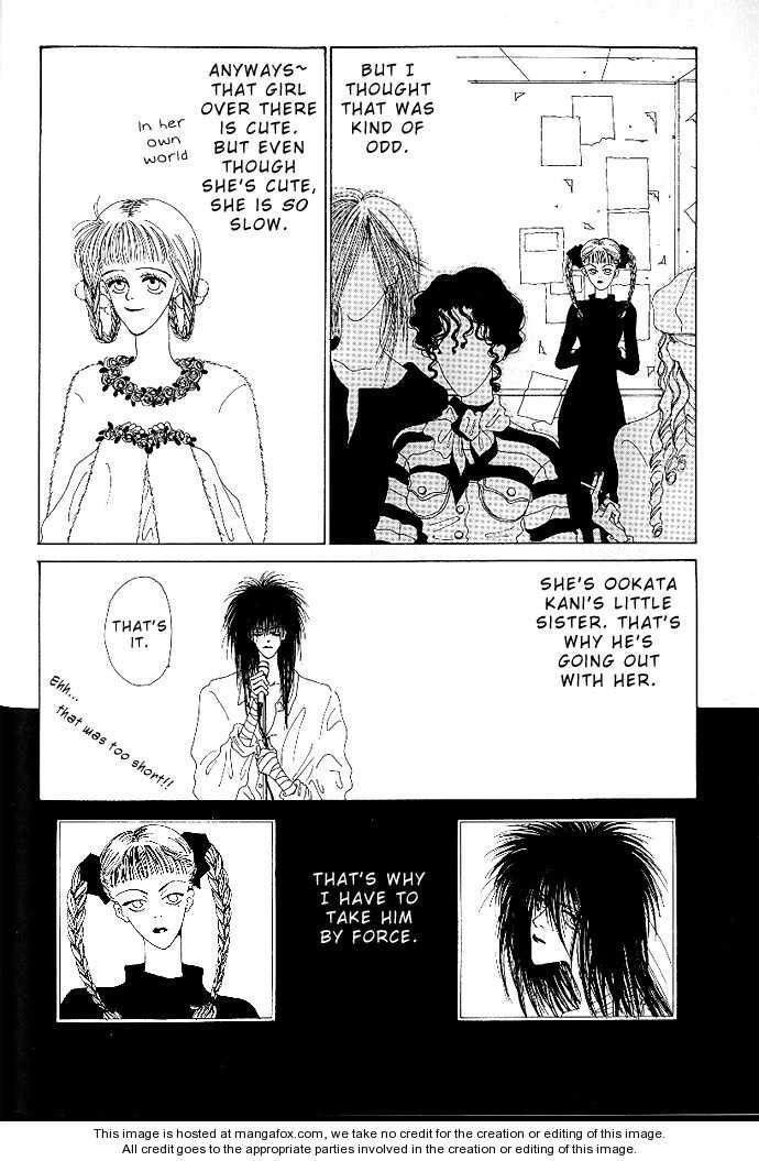 Kiss XXXX 6 Page 3