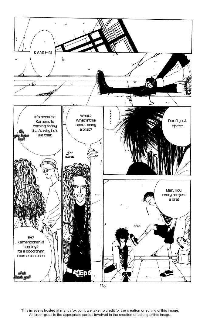 Kiss XXXX 11 Page 2