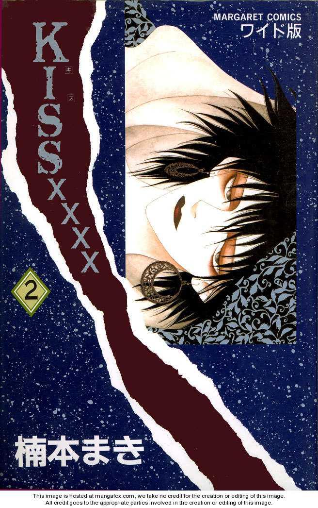 Kiss XXXX 2 Page 1