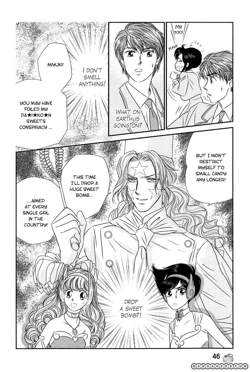 Miracle Dieter Miyuki 7 Page 2