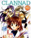 Clannad - 4-Koma Manga Theater