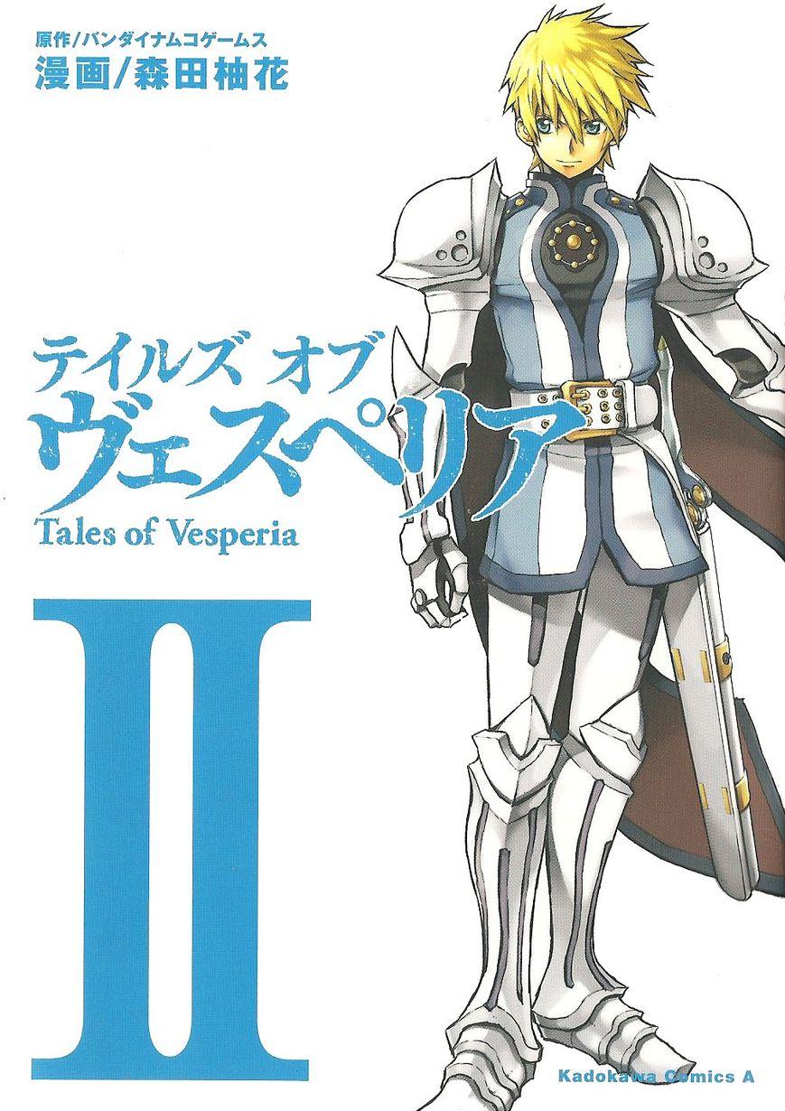 Tales of Vesperia 11 Page 1