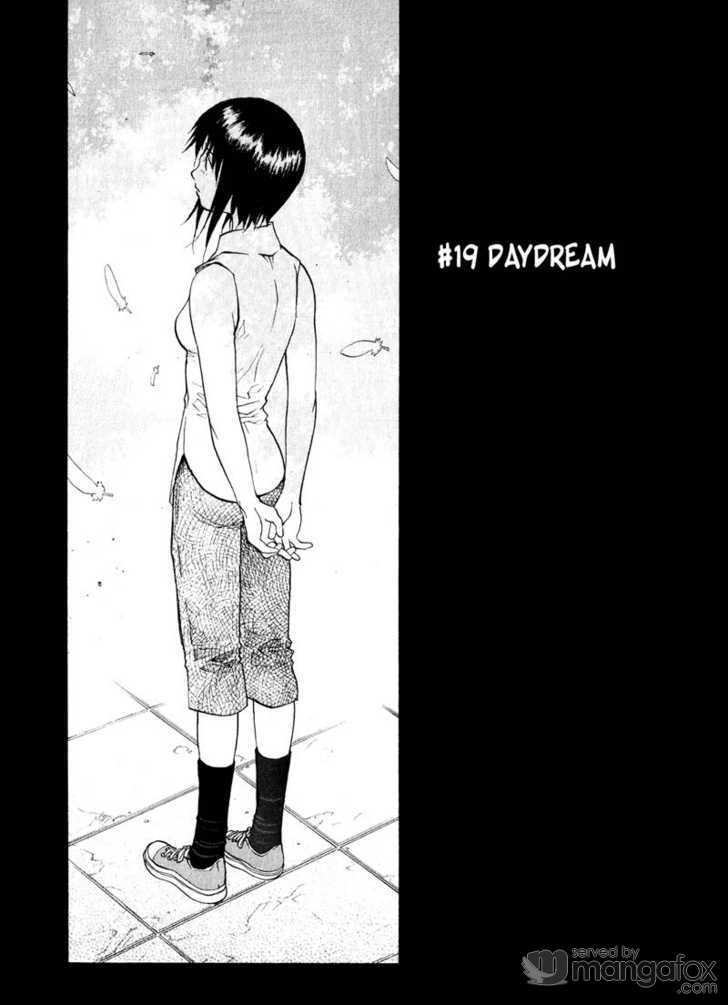 Kamunagara 19 Page 2