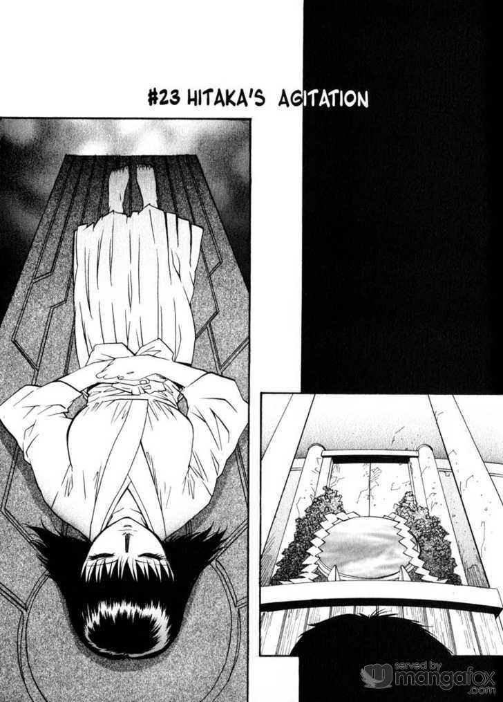 Kamunagara 24 Page 2