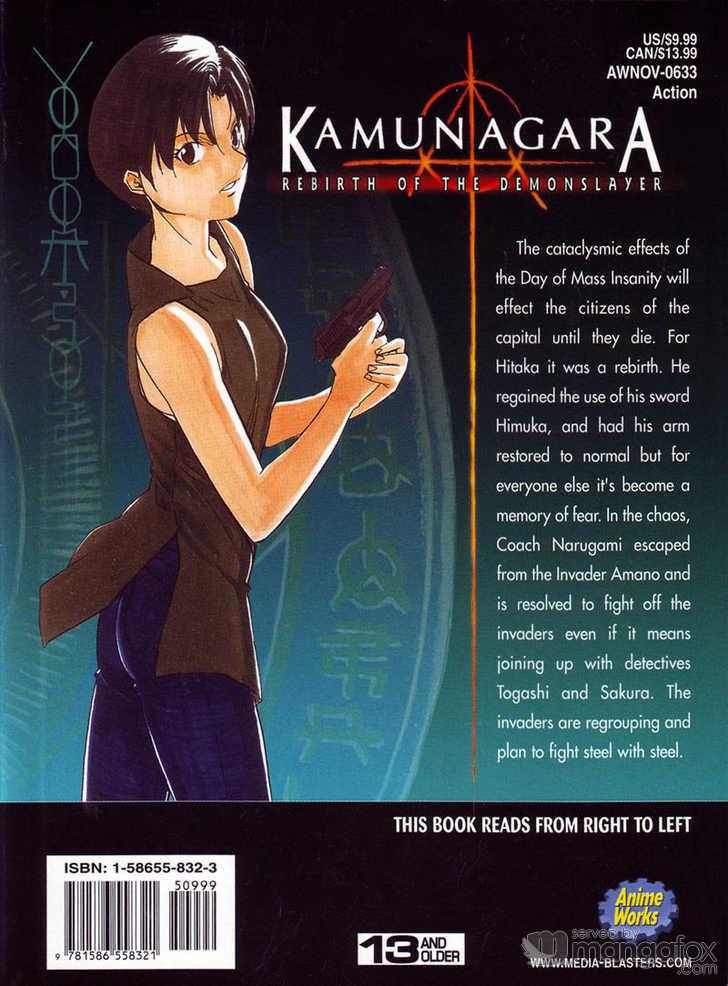 Kamunagara 36 Page 3