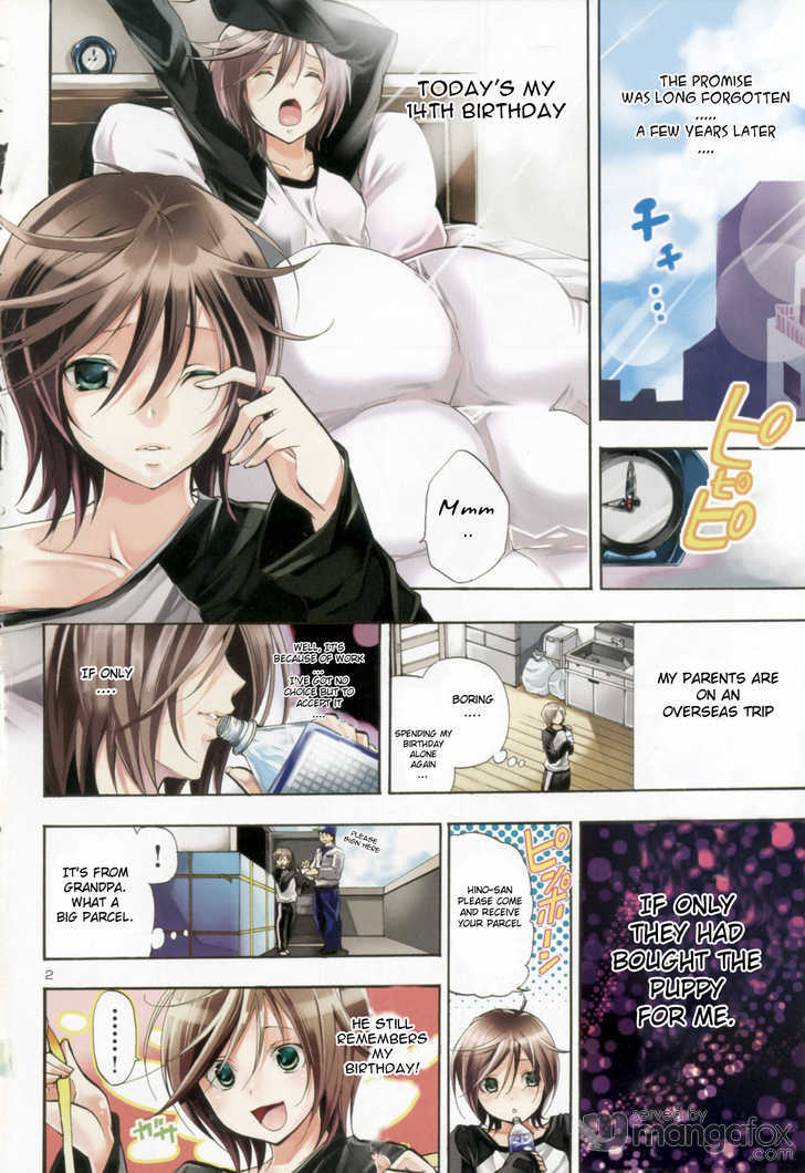 Dog Style (MINAMOTO Yuu) 0 Page 2
