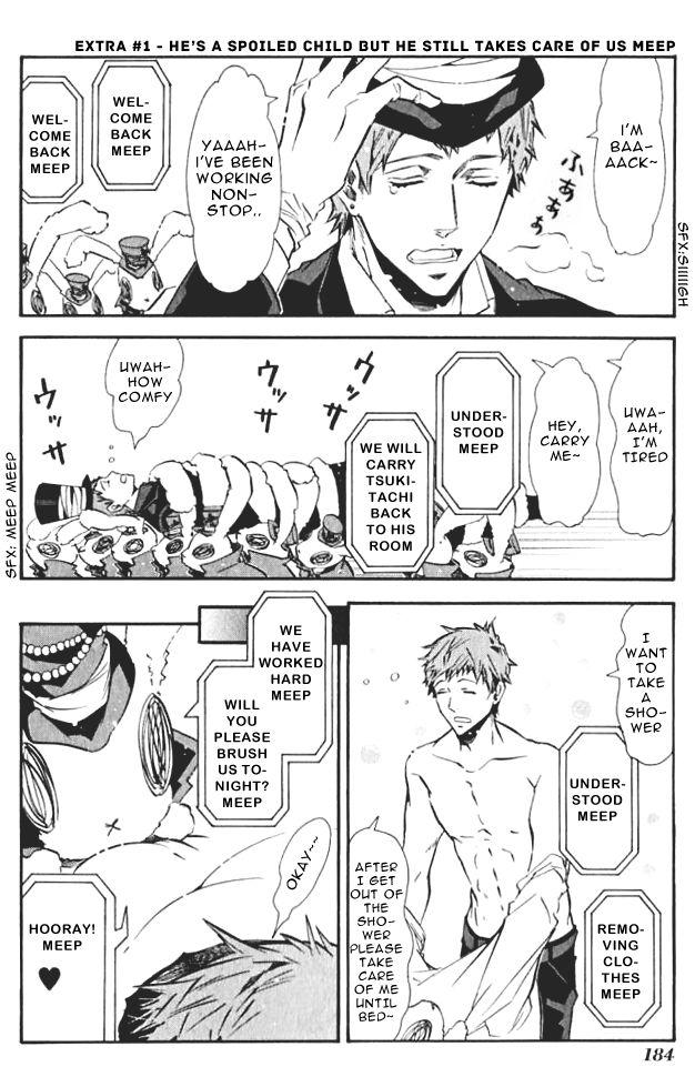 Karneval 66.5 Page 1