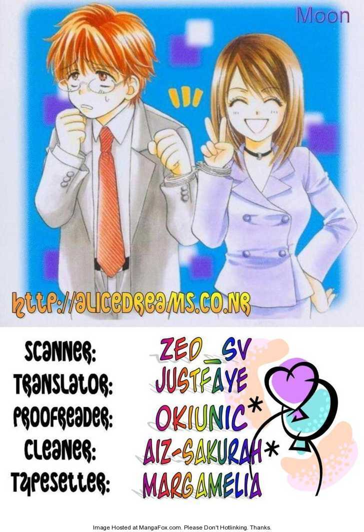 Kareki ni Koi wo Sakasemasu 4 Page 1