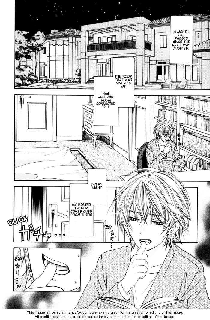 Itsuka Koi ga Kanau Made 5 Page 2