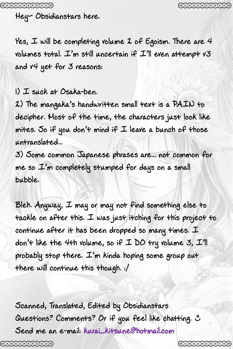 Egoism 7 Page 1
