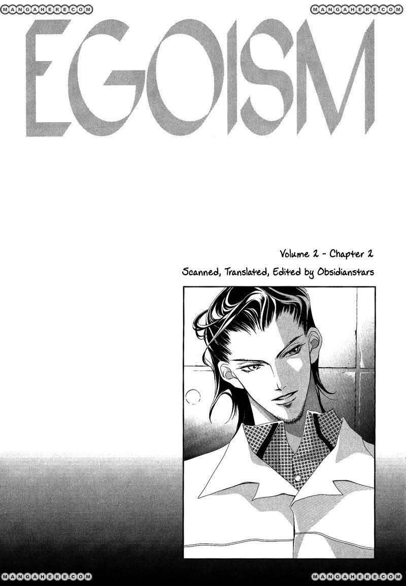 Egoism 7 Page 2