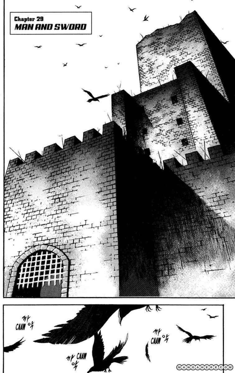 Banya 29 Page 2