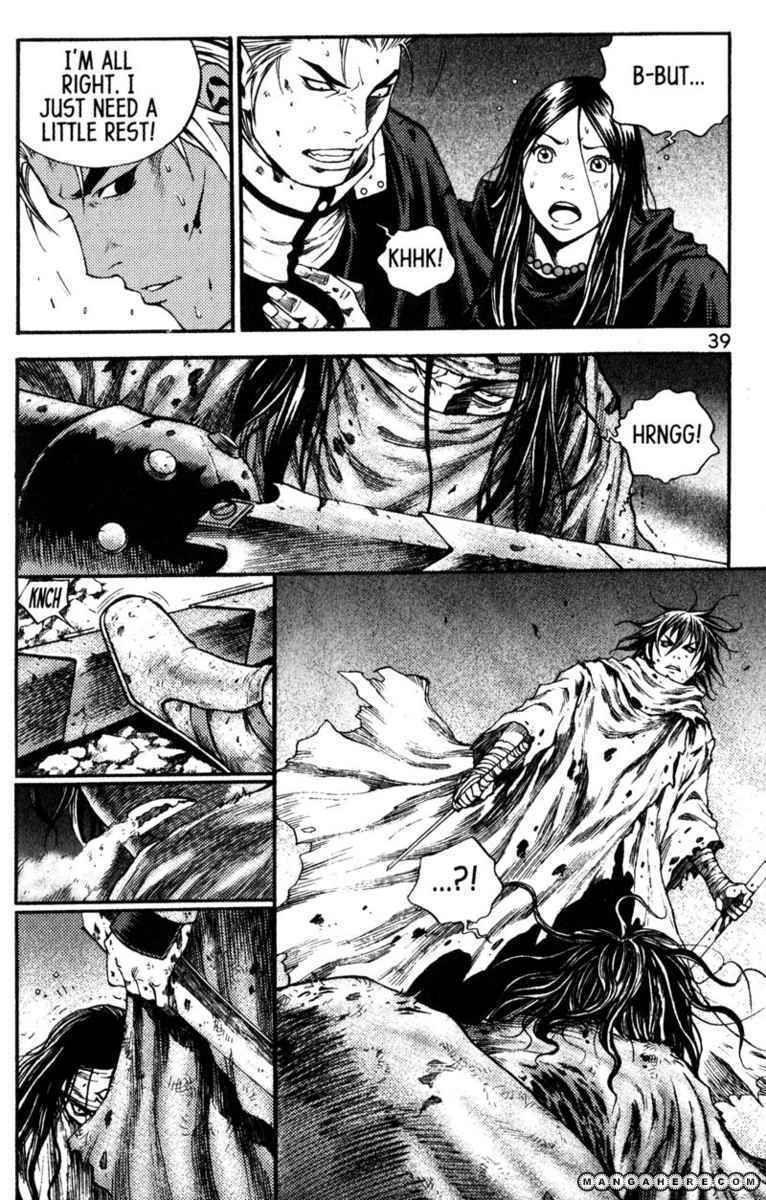 Banya 33 Page 4
