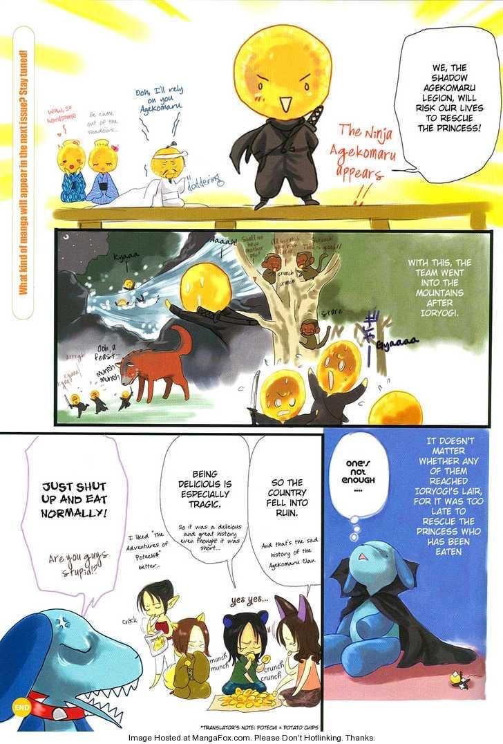 CLAMP no Kiseki 1 Page 2
