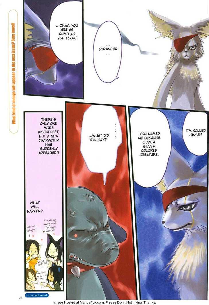 CLAMP no Kiseki 1 Page 4