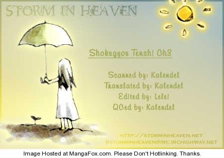 Shokugyou Tenshi 3 Page 1