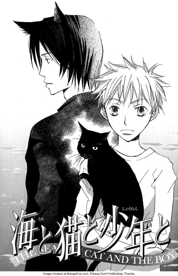 Shokugyou Tenshi 3 Page 2