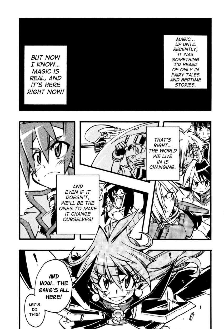 Slayers: Light Magic 9 Page 1