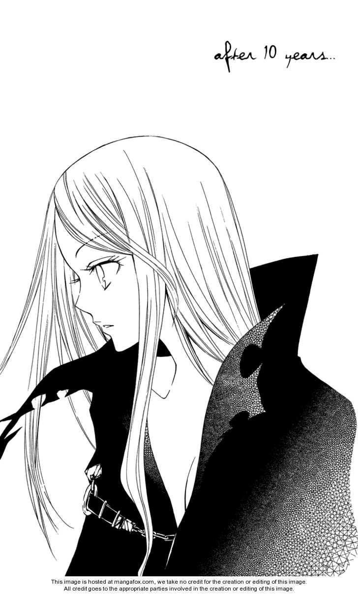 Watashi no + Okusuri 2 Page 1