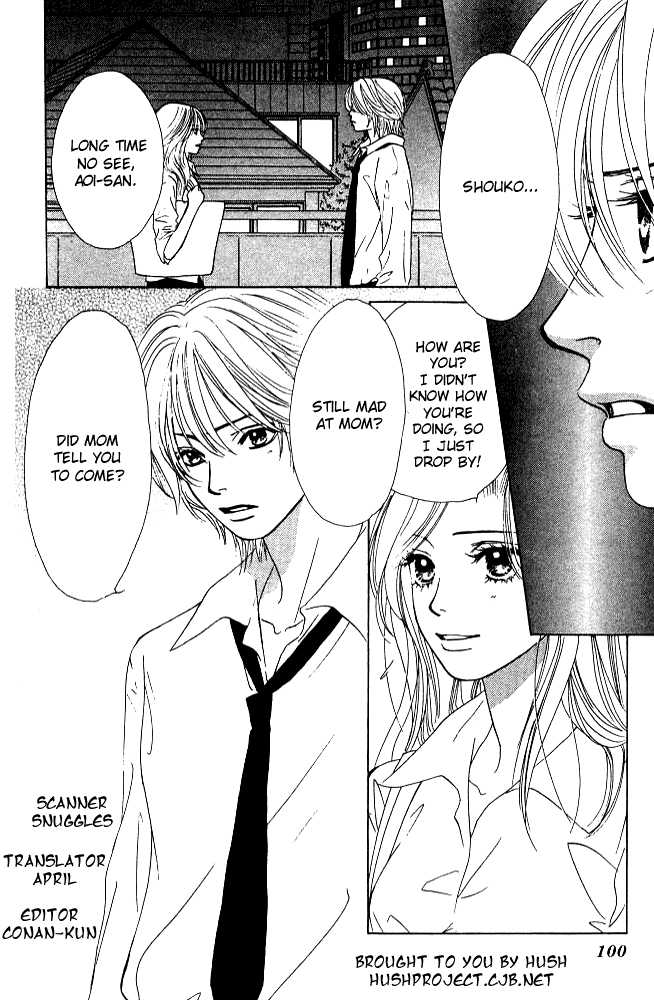 Kare First Love 9 Page 1