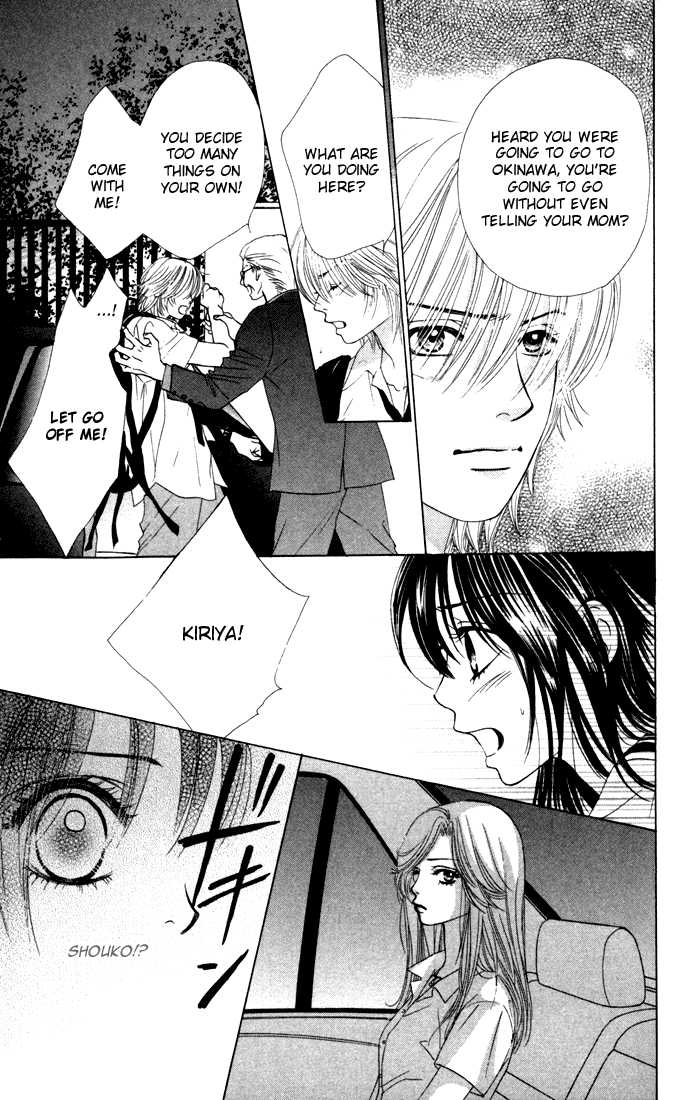 Kare First Love 13 Page 2