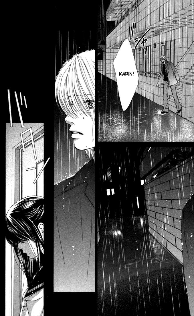 Kare First Love 19 Page 3