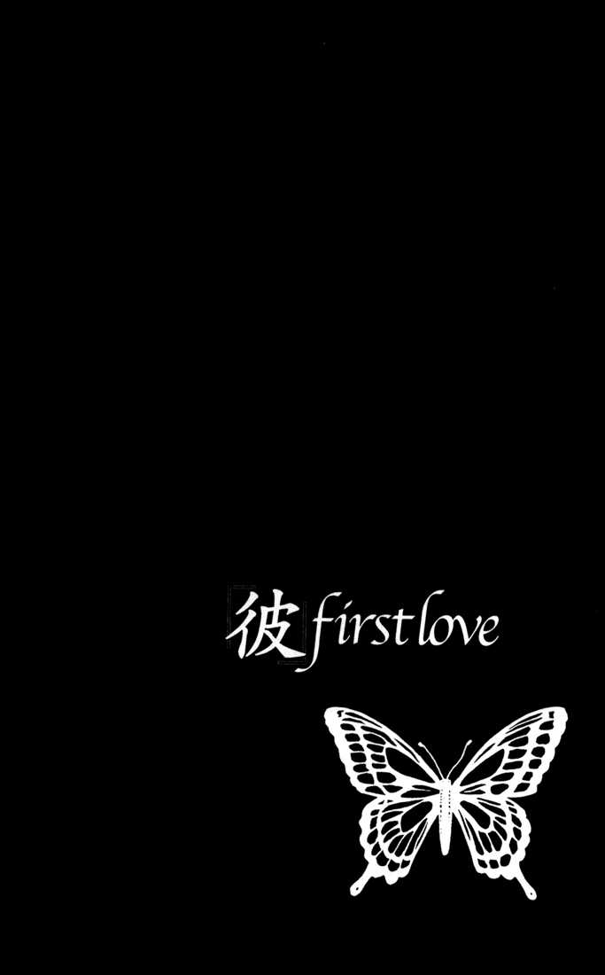 Kare First Love 24 Page 3