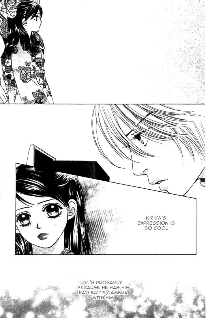 Kare First Love 27 Page 1